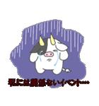 干支カレンダー【丑】(個別スタンプ:40)