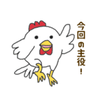干支カレンダー【酉】(個別スタンプ:1)