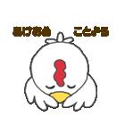 干支カレンダー【酉】(個別スタンプ:2)