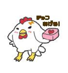 干支カレンダー【酉】(個別スタンプ:5)