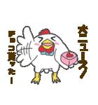 干支カレンダー【酉】(個別スタンプ:6)