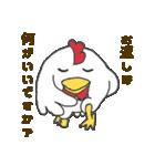 干支カレンダー【酉】(個別スタンプ:7)