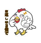 干支カレンダー【酉】(個別スタンプ:8)