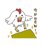 干支カレンダー【酉】(個別スタンプ:9)