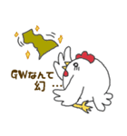 干支カレンダー【酉】(個別スタンプ:10)