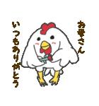 干支カレンダー【酉】(個別スタンプ:11)