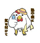 干支カレンダー【酉】(個別スタンプ:14)