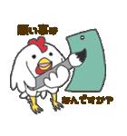 干支カレンダー【酉】(個別スタンプ:15)