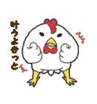 干支カレンダー【酉】(個別スタンプ:16)