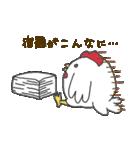 干支カレンダー【酉】(個別スタンプ:17)