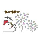 干支カレンダー【酉】(個別スタンプ:18)