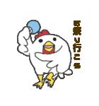 干支カレンダー【酉】(個別スタンプ:19)