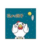 干支カレンダー【酉】(個別スタンプ:22)