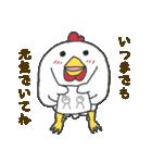 干支カレンダー【酉】(個別スタンプ:23)