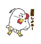 干支カレンダー【酉】(個別スタンプ:25)