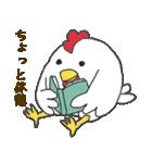 干支カレンダー【酉】(個別スタンプ:26)