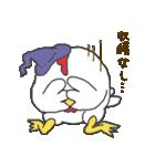干支カレンダー【酉】(個別スタンプ:28)
