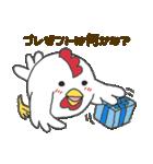 干支カレンダー【酉】(個別スタンプ:30)