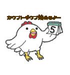 干支カレンダー【酉】(個別スタンプ:32)