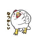 干支カレンダー【酉】(個別スタンプ:33)