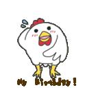 干支カレンダー【酉】(個別スタンプ:34)