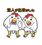 干支カレンダー【酉】(個別スタンプ:36)