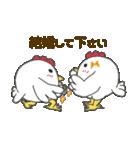 干支カレンダー【酉】(個別スタンプ:37)