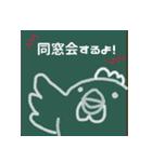 干支カレンダー【酉】(個別スタンプ:38)