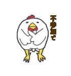 干支カレンダー【酉】(個別スタンプ:39)