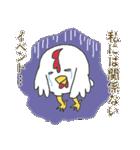 干支カレンダー【酉】(個別スタンプ:40)