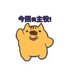 干支カレンダー【亥】(個別スタンプ:1)