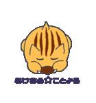 干支カレンダー【亥】(個別スタンプ:2)