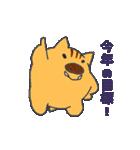 干支カレンダー【亥】(個別スタンプ:3)
