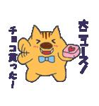 干支カレンダー【亥】(個別スタンプ:6)