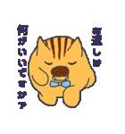 干支カレンダー【亥】(個別スタンプ:7)