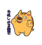 干支カレンダー【亥】(個別スタンプ:8)