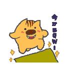 干支カレンダー【亥】(個別スタンプ:9)