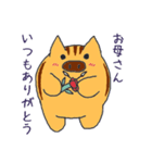 干支カレンダー【亥】(個別スタンプ:11)