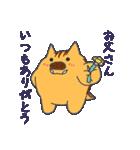 干支カレンダー【亥】(個別スタンプ:12)