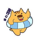 干支カレンダー【亥】(個別スタンプ:13)