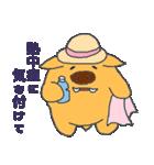 干支カレンダー【亥】(個別スタンプ:14)