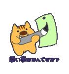 干支カレンダー【亥】(個別スタンプ:15)