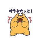 干支カレンダー【亥】(個別スタンプ:16)