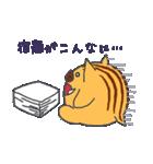 干支カレンダー【亥】(個別スタンプ:17)