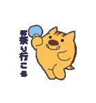 干支カレンダー【亥】(個別スタンプ:19)