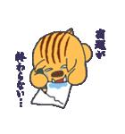 干支カレンダー【亥】(個別スタンプ:20)