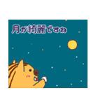 干支カレンダー【亥】(個別スタンプ:21)