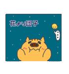 干支カレンダー【亥】(個別スタンプ:22)