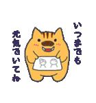 干支カレンダー【亥】(個別スタンプ:23)