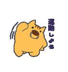 干支カレンダー【亥】(個別スタンプ:25)